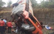 शेडुंगजवळील अपघातात बसमधील 17 प्रवाशांचा मृत्यू