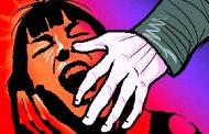 अल्पवयीन मुलीवर बलत्कार संशयीतास पोलीस कस्टडी