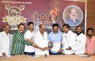 महाराष्ट्रात प्रथमच कुस्ती प्रिमिअर लीग स्पर्धेचे नोव्हेंबर, डिसेंबरमध्ये आयोजन