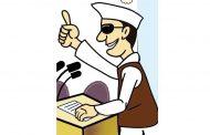 जावळी तालुक्यातील ग्रामपंचायत निवडणूकीमध्ये सरपंच पदासाठी ४६ अर्ज दाखल