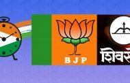 जावळी तालुक्यातील १५ ग्रामपंचायतींची निवडणूक आॅक्टोबर महिन्यात