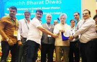नगरसेवक नाना काटे आणिरोझलँड रेसिडेन्सीच्या सदस्यांनी दिल्लीतस्वीकारलाराष्ट्रीय स्वच्छता पुरस्कार