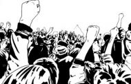 १५ डिसेंबरला पुरोगामी शाहू, फुले, आंबेडकरवादी पक्ष संघटनेच्या वतीने तहसिल कार्यालयावर मोर्चा