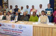 Pune : प्रदूषणाची सुरवात घरापासुन होते- ज्येष्ठ पर्यावरणतज्ज्ञ डॉ. माधव गाडगीळ