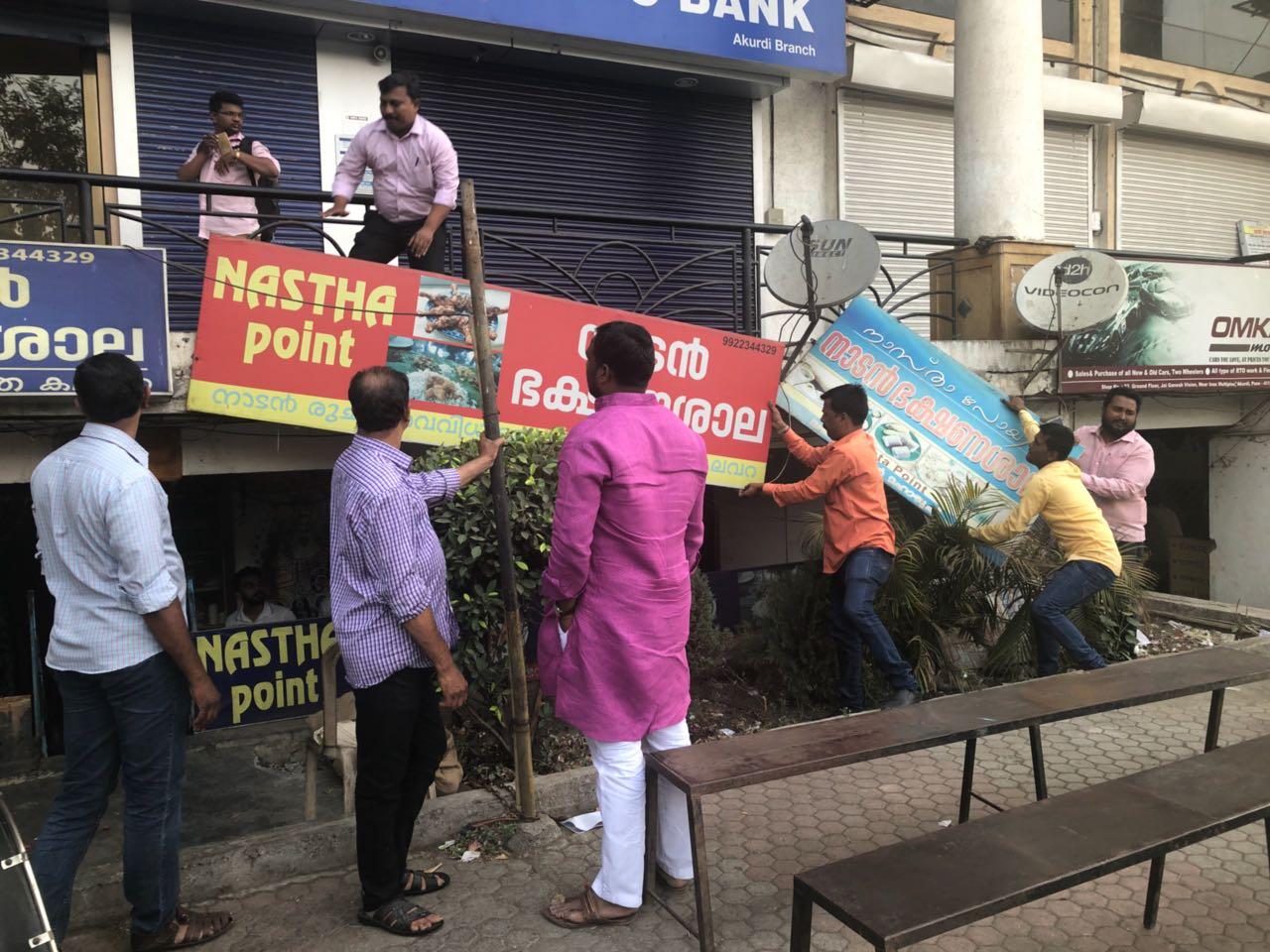 अमराठी पाट्यांवरून मनसे आक्रमक; शहरात दुकानांवरील पाट्या हटविल्या