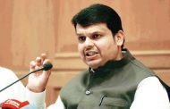 नोकरभरतीत मराठा समाजाला 16 टक्के आरक्षण - मुख्यमंत्री देवेंद्र फडणवीस