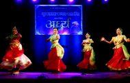 अर्घ्य कथ्थक नृत्याच्या कार्यक्रमाने रसिकांची मने जिंकली
