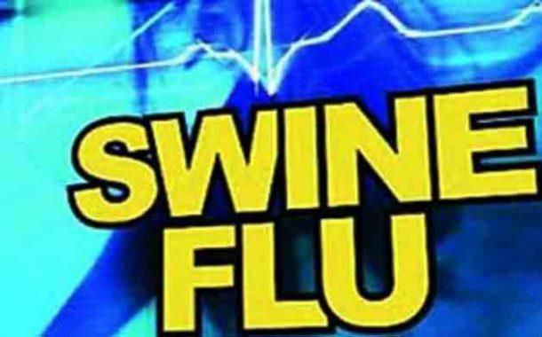 स्वाईन फ्ल्यूमुळे रुग्णाचा मृत्यू