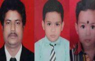 धक्कादायक: दोन मुलांचा गळा आवळून वडिलांची आत्महत्या