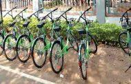 सार्वजनिक सायकल सुविधा : पब्लिक बायसिकल शेअरींग' प्रत्येक अर्ध्या तासाला 5 रूपये भाडे