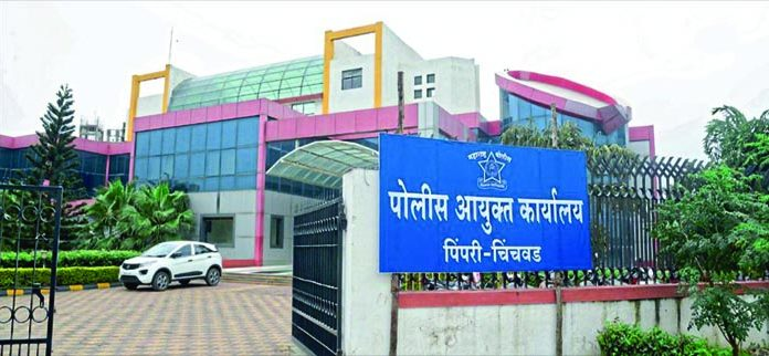 पिंपरी-चिंचवड पोलीस आयुक्तालयात १६६९ कर्मचारी वर्ग