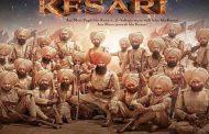 अक्षय कुमारच्या नव्या सिनेमाचा 'केसरी' चा पोस्टर लाँच