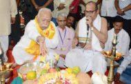 राम मंदिर निर्विघ्न आणि लवकर व्हावे; सरसंघचालक भागवतांची दगडूशेठ हलवाई मंदिरात साकडे