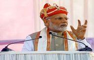 पंतप्रधान नरेंद्र मोदी यांची भाषणाची सुरुवात मराठीतून