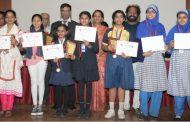 'इनामदार कॉलेज ऑफ वेदा ' आयोजित'सायन्सीफाय २०१९ ' स्पर्धेत ३० शाळांचा सहभाग