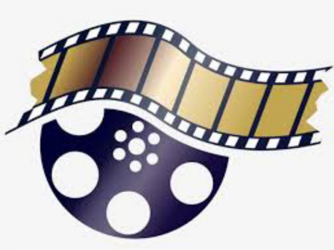 पिंपरी-चिंचवडमध्ये दोन दिवसीय आंतरराष्ट्रीय लघुचित्रपट महोत्सव
