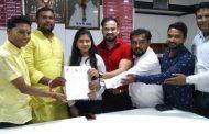 महाराष्ट्र नवनिर्माण चित्रपट सेनेची पिंपरी-चिंचवड शहर कार्यकारिणी जाहीर