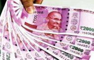 2000 रुपयांच्या नोटांची छपाई रिझर्व्ह बँकेनं थांबवली!