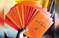 करोना: केशरी कार्डधारकांना सरकारने दिला मोठा दिलासा