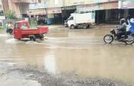 चिखलीतील पुर्नांगरला 'नक्षत्र फेस - 2 या रस्त्यांना नदीचे स्वरूप