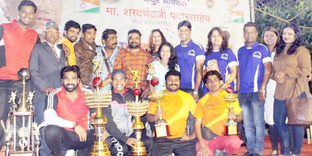 मयूर करंडक कलाकारांच्या क्रिकेट स्पर्धे'तएनएच 9 संघ विजयी