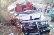 सांगली जिल्ह्यात भीषण अपघातात 6 पैलवनांचा मृत्यू