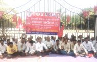 उस्मानबादच्या शेतक-यांसह शेकापचे साखर आयुक्त कार्यालयासमोर 'अन्यत्याग आंदोलन'
