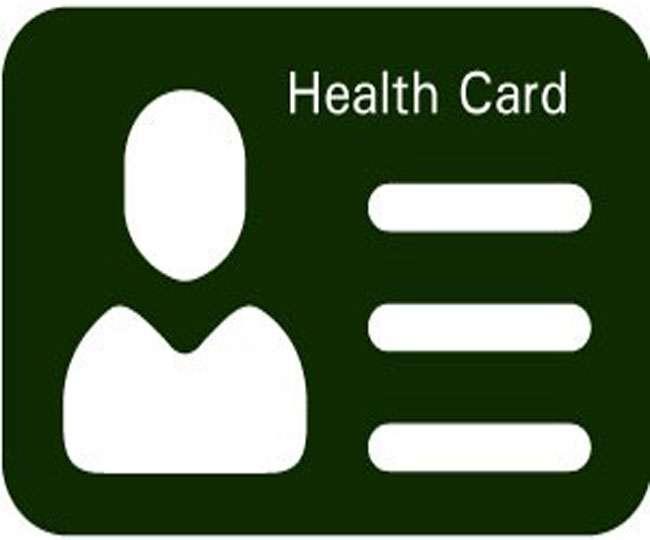 54 हजार रुग्णांना मिळणार हेल्थकार्ड