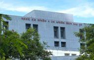 """विद्यार्थ्यांना """"फॉर्म 17′ भरण्यास सोमवारपासून सुरुवात"""
