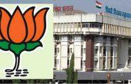पिंपरी चिंचवड भाजपच दुसर्या महापौर व उपमहापौरांची निवड;31 जूलैलाहोणारशिक्कामोर्तब