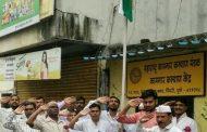 महाराष्ट्र कामगार कल्याण मंडळाच्या वतीने ध्वजारोहण