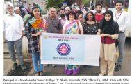 गांधी जयंती निमित्त 'विवेकानंद विद्यालय' विद्यार्थ्यांची आझम मशिदीला सदिच्छा भेट