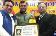 अमित गुप्ता यांचा नॅशनल युथ आयकॉन पुरस्काराने गौरव