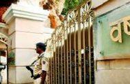 मुख्यमंत्र्यांचा वर्षा बंगला मुंबई मनपाच्या 'डिफॉल्टर' यादीमध्ये