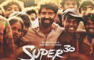 'सुपर ३०' या हिंदी चित्रपट करमुक्त ; राज्य मंत्री मंडळाचा निर्णय