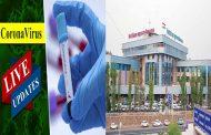 पिंपरी-चिंचवड शहरात कोरोनाचे विक्रमी 1 हजार 79 रुग्ण
